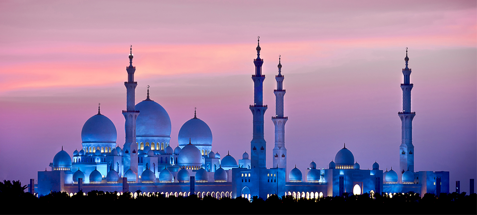 Sheikh Zayed Grand Mosque Centre in Abu Dhabi
